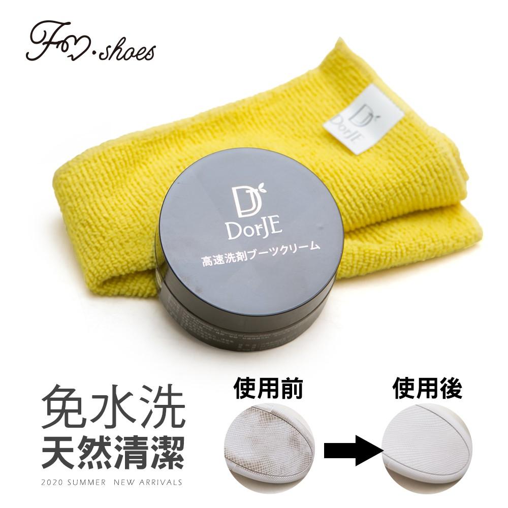 FMSHOES 第三代快洗潔靴霜(60g)-00007747