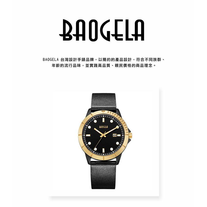 BAOGELA - DISCOVER手錶系列 金黑錶盤 / 黑皮革 公司貨