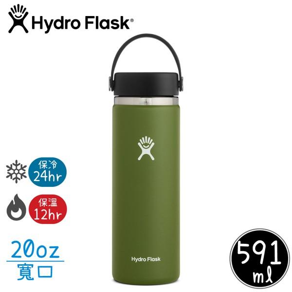 【Hydro Flask 美國 寬口真空保溫鋼瓶20oz《橄欖綠》】FW20BTS/保溫杯/隨身杯/水壺/單手/悠遊山水