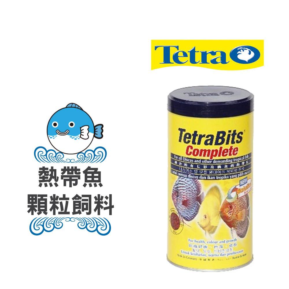 【德彩Tetra】熱帶魚顆粒飼料300ml 1000ml  毛貓寵