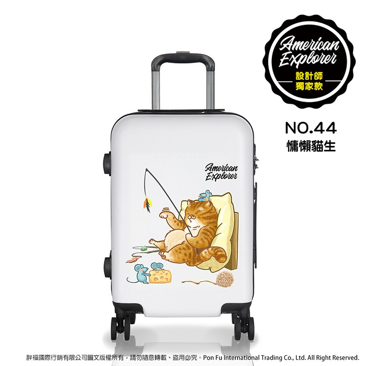 American Explorer 美國探險家 輕量 20吋 登機箱 貓咪 圖案 卡通箱 霧面 靜音輪組 63G 行李箱