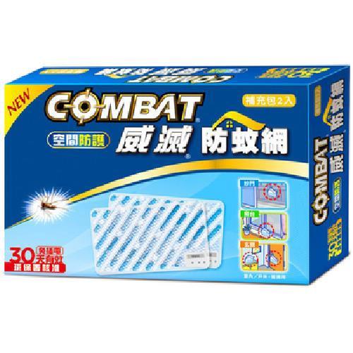 威滅 防蚊網-補充包2入(2.2g*2入)[大買家]