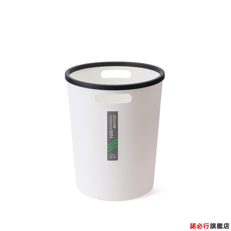 【特價】家用垃圾桶廁所衛生間廚房臥室客廳創意辦公室用簡約分類馬桶紙簍