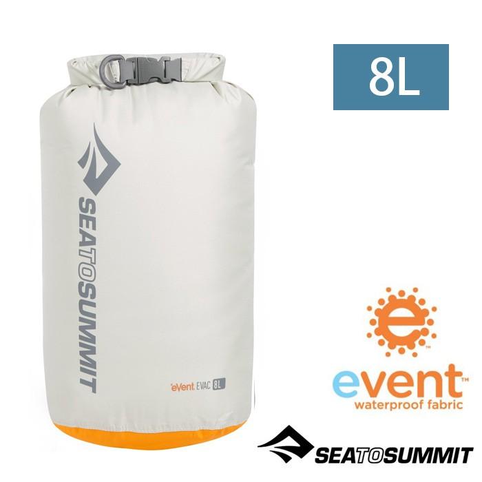 【Sea To Summit 澳洲】8L EVAC 輕量防水收納袋 壓縮袋 登山旅行打包 淺灰色 (AEDS8)