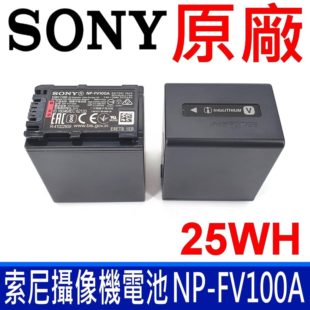 索尼 SONY NP-FV100A 攝影機 專用 . 電池 HDR-CX150E HDR-CX170 HDR-CX370