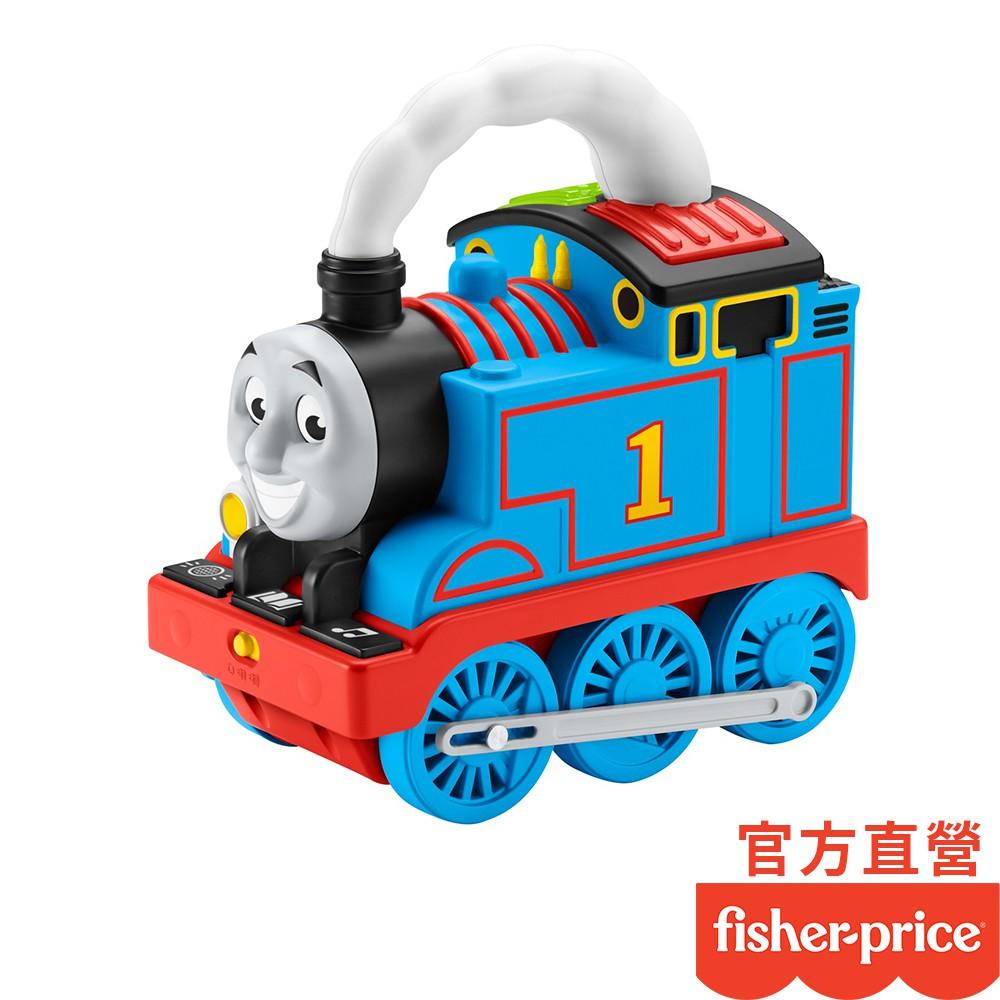 Fisher-Price 費雪 湯瑪士 童話世界小火車