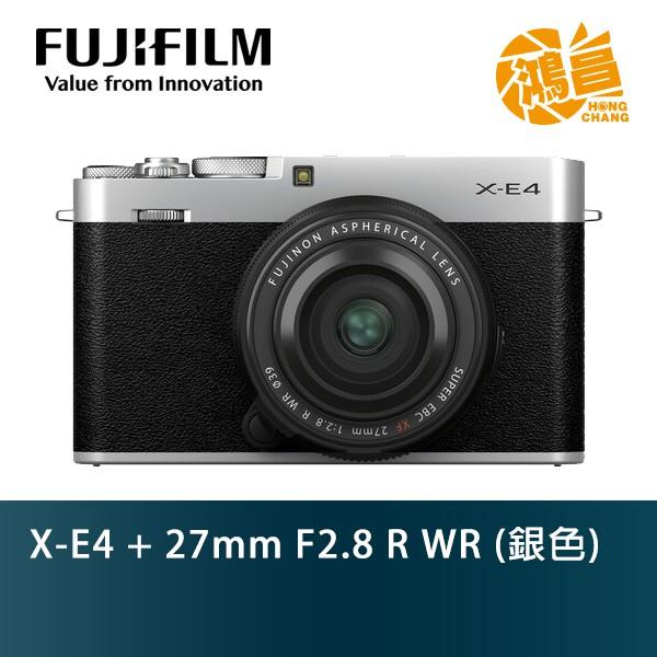 FUJIFILM 富士 X-E4 + 27mm F2.8 R WR 恆昶公司貨 銀色 4K錄影 XE4【鴻昌】