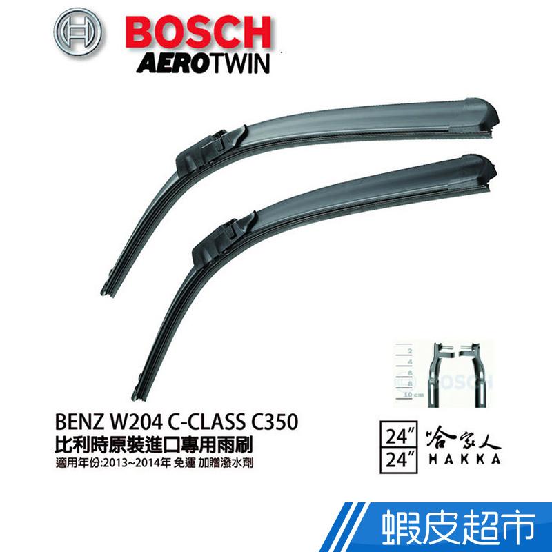 BOSCH BENZ W204 C-CLASS C350 13~ 14 年 專用雨刷 潑水劑 24 24吋 廠商直送