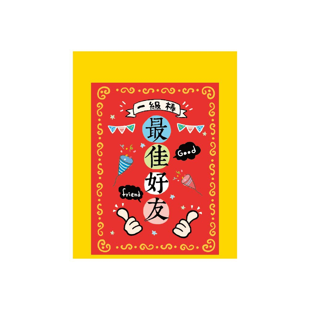 青青 獎勵小卡-淡定MAN /CGC-248