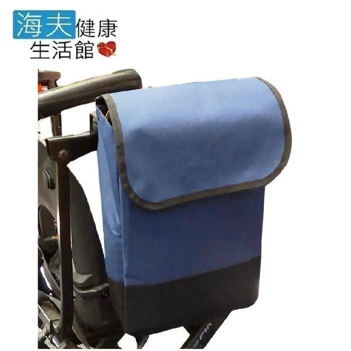 海夫 日華 便攜掛袋 輪椅用 電動代步車用 防潑水