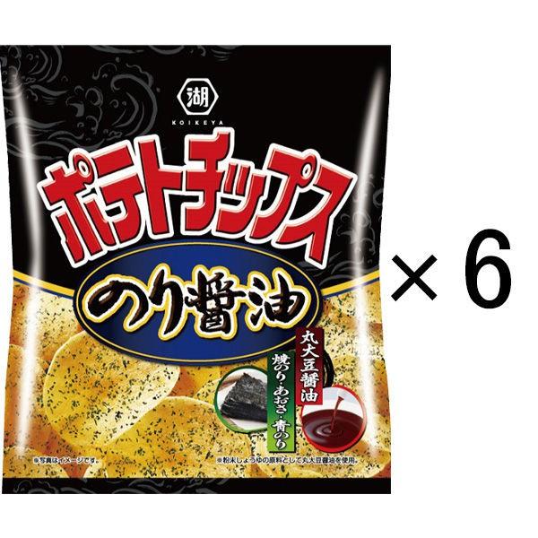 湖池屋 海苔醬油洋芋片 6袋裝 W610712