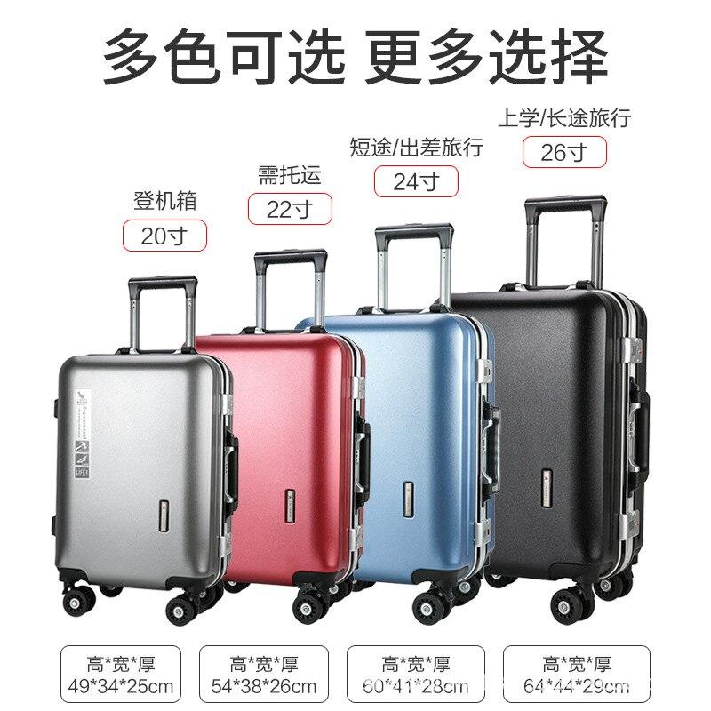 行李箱拉桿箱女鋁框登機箱20商務旅行箱24男密碼箱萬向輪可