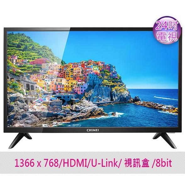 CHIMEI 奇美 24吋 TL-24A600 24型 液晶電視 液晶螢幕 有搖控器+視訊盒 電腦螢幕