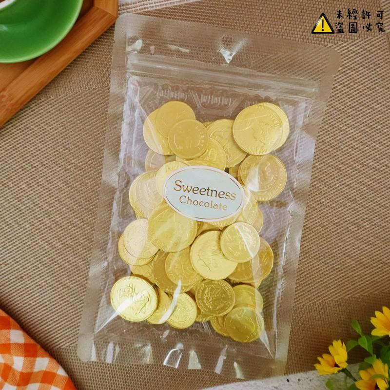 比利時金幣牛奶巧克力 230g【4713115889144】(比利時巧克力)