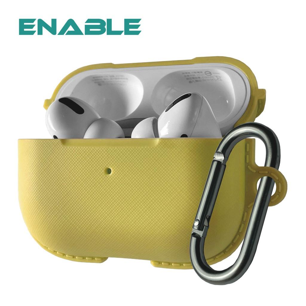 ENABLE For AirPods Pro 防塵抗污 充電盒保護套(附金屬防丟吊環)-鮮黃