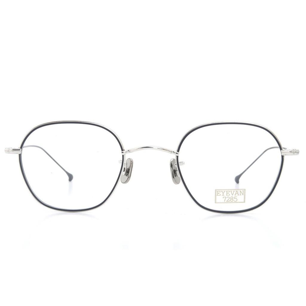 EYEVAN7285 光學眼鏡 151 8090 (灰/銀) 復古 鏡框 日本手工【原作眼鏡】