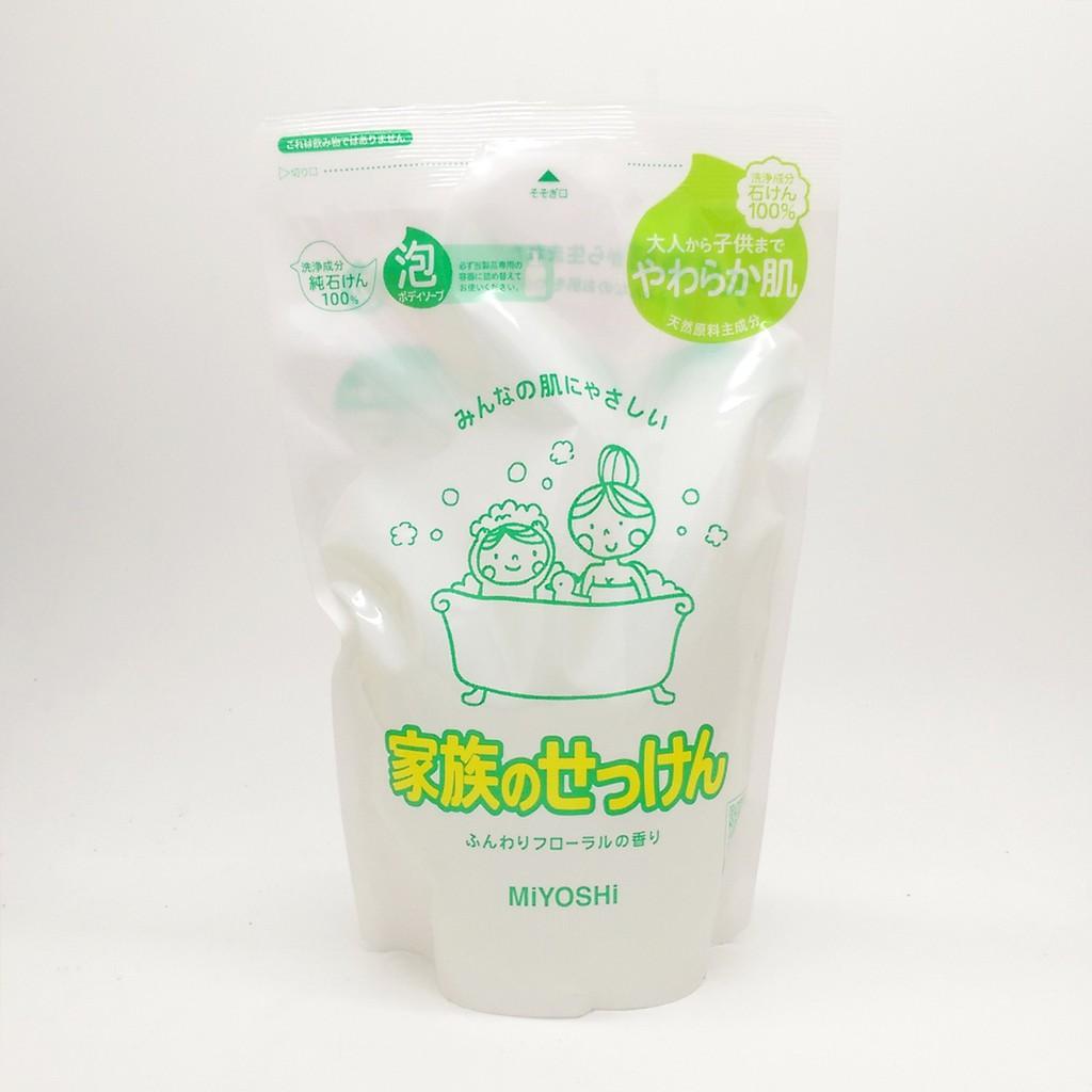 日本 MiYOSHi 無添加  家族泡沫沐浴乳 補充包550ml(2190)