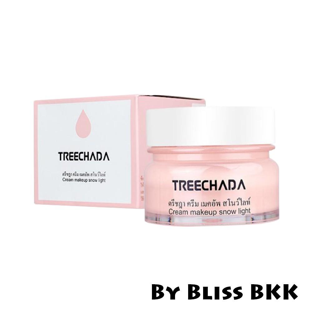 泰國 Treechada 素顏霜50ml 現貨供應