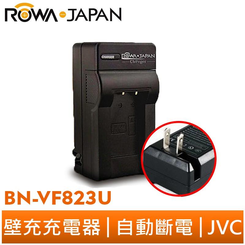 【ROWA 樂華】FOR JVC BN-VF823U 壁充 GZ D725 D740 D745 D750 D760