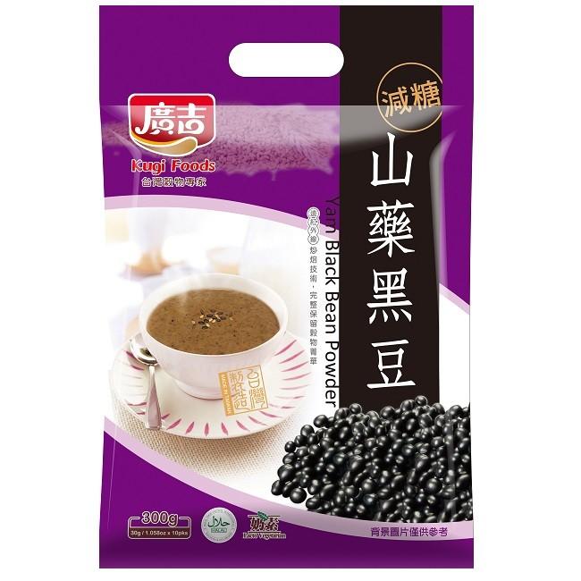 廣吉減糖山藥黑豆30gx10包/袋  【大潤發】