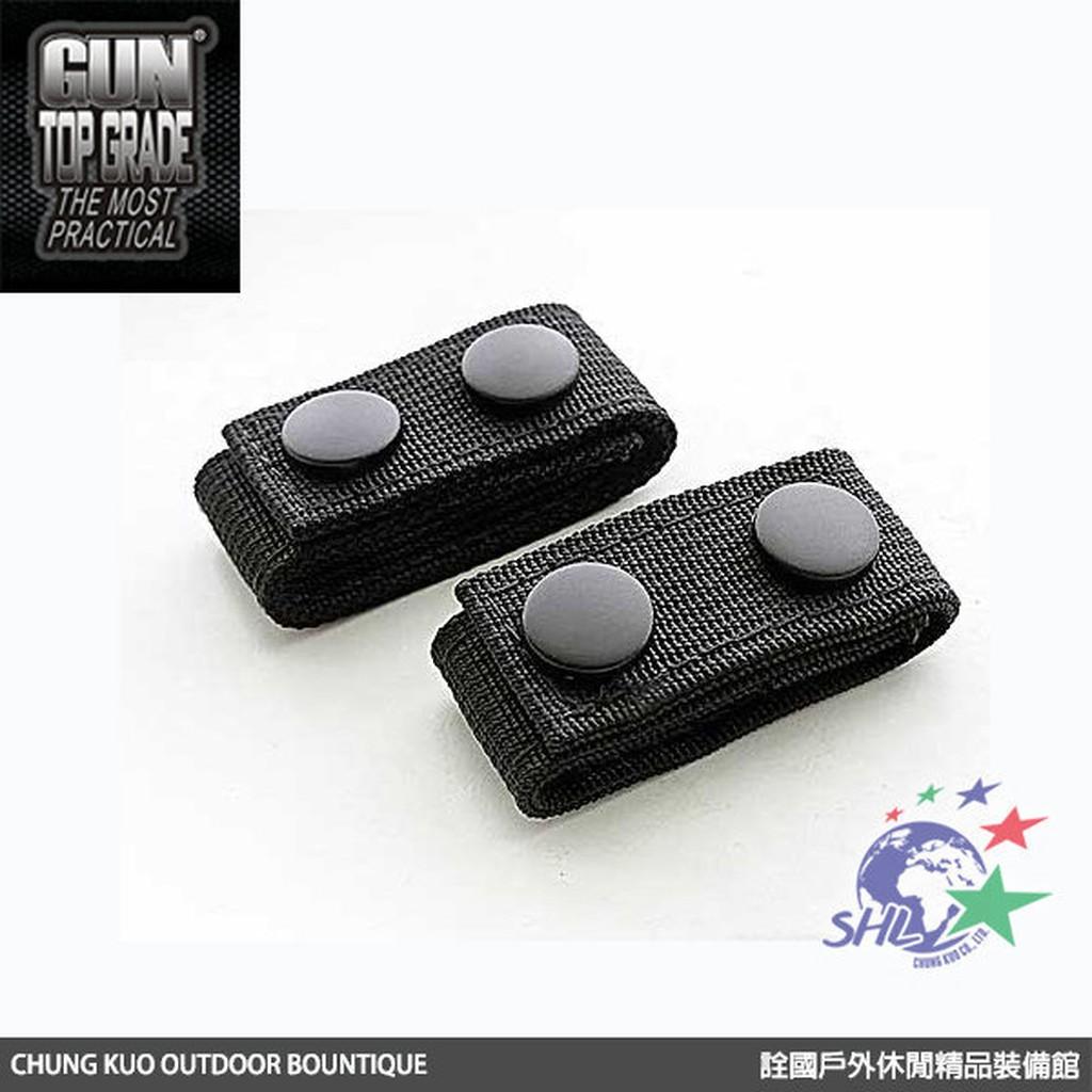 詮國 - GUN 腰帶固定扣環 / 軟式 / 2入 / G-30