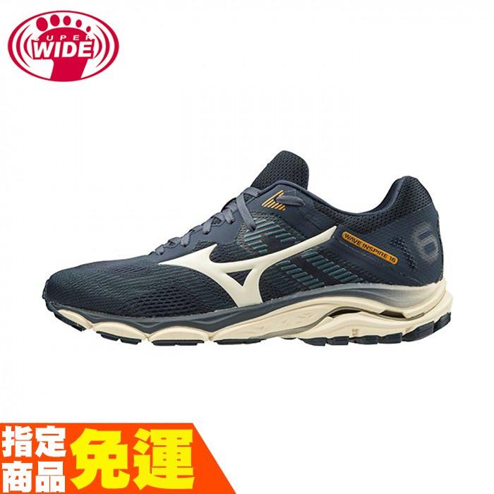 MIZUNO WAVE INSPIRE 16系列 超寬楦 支撐型男款慢跑鞋 深藍 J1GC204541 贈1襪 20FW