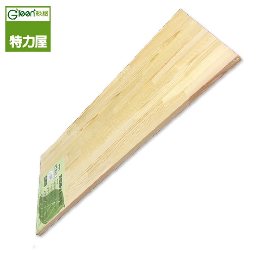 特力屋無節樟子松拼板 1.8x115x50cm