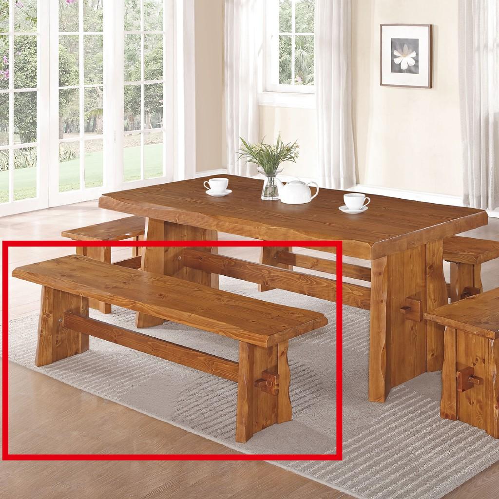 【165cm長板凳-C811-8】餐椅 北歐工業風 書桌椅 長凳 實木椅 皮椅布椅 餐廳吧檯椅 會議椅【金滿屋】