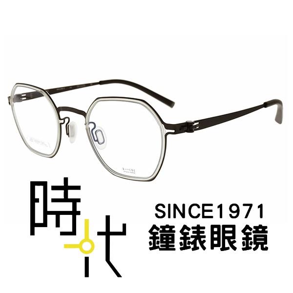 【VYCOZ】REX BRN C 光學眼鏡鏡框 無螺絲 薄鋼 多邊形鏡框 眼鏡 咖啡色 40mm 台南 時代眼鏡