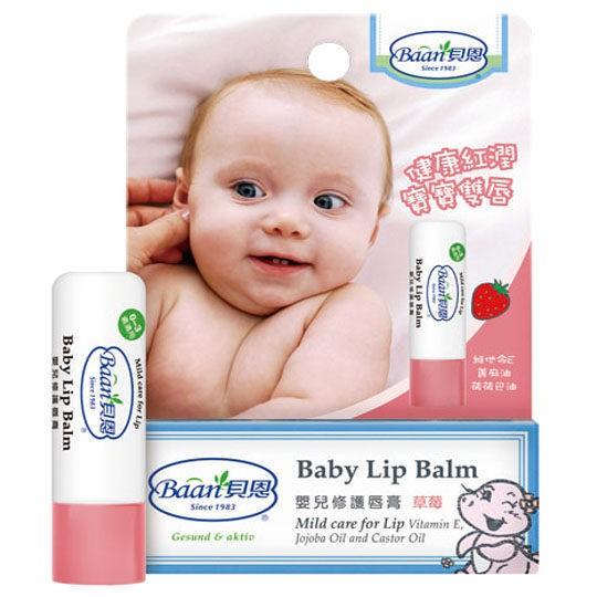 貝恩 嬰兒修護脣膏 5g 草莓/原味
