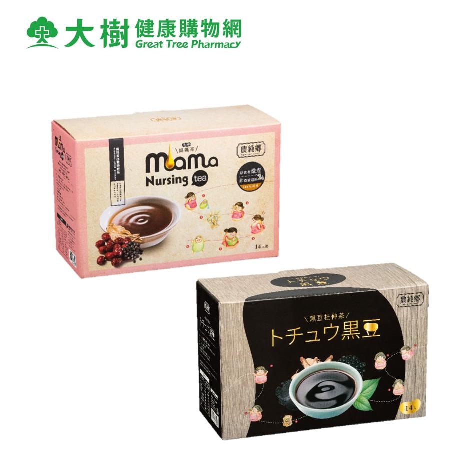 農純鄉 媽媽茶 100gx14包/盒 兩款可選 大樹