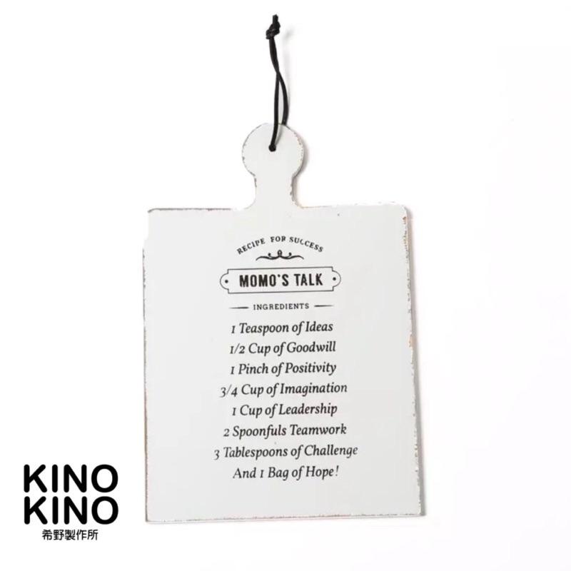 【Kino Kino】Zakka作舊英文字母麵包板