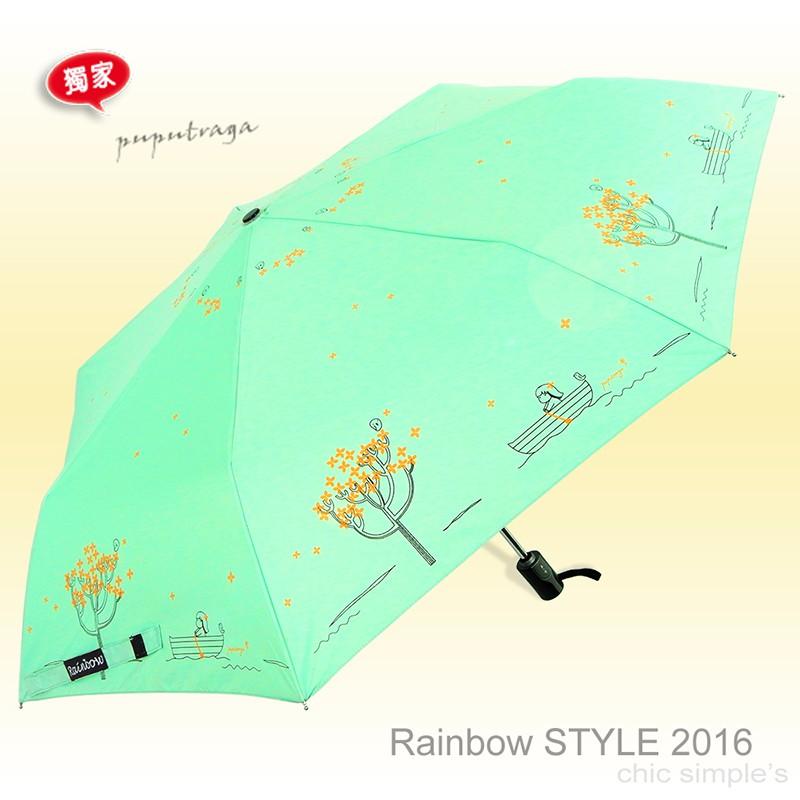 【傘市多】-雨傘-艾蜜莉夢境_自動傘-抗UV傘 /傘大傘洋傘遮陽傘陽傘折疊傘防風傘非黑膠傘長傘反向傘