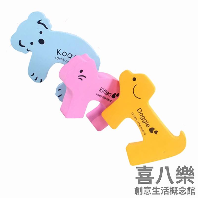 【台灣現貨】加厚卡通造型安全門檔(3入/組)