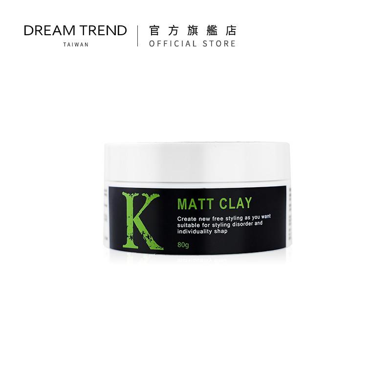 DREAM TREND 凱夢 – K髮泥 80g (經典K系列初代)