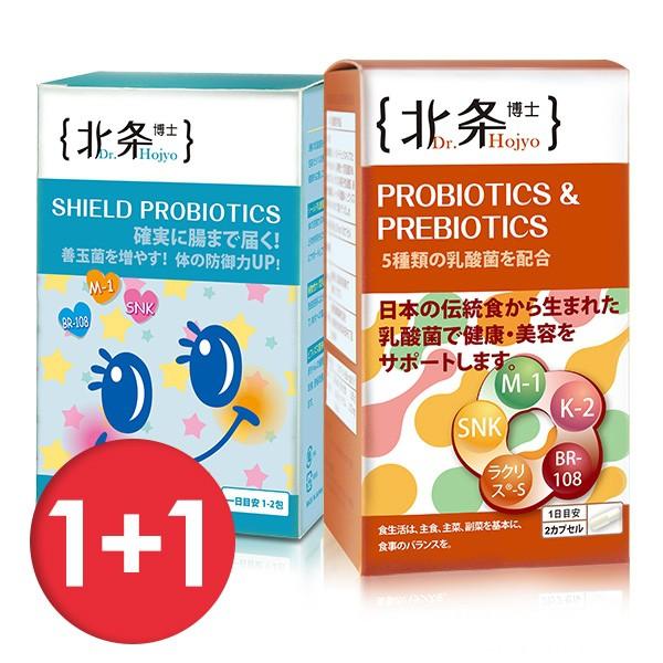 日本嚴選 北条博士 Dr.Hojyo 安敏樂EXx1+乳酸菌901x1 大人小孩都健康【新高橋藥妝】安敏樂+乳酸菌