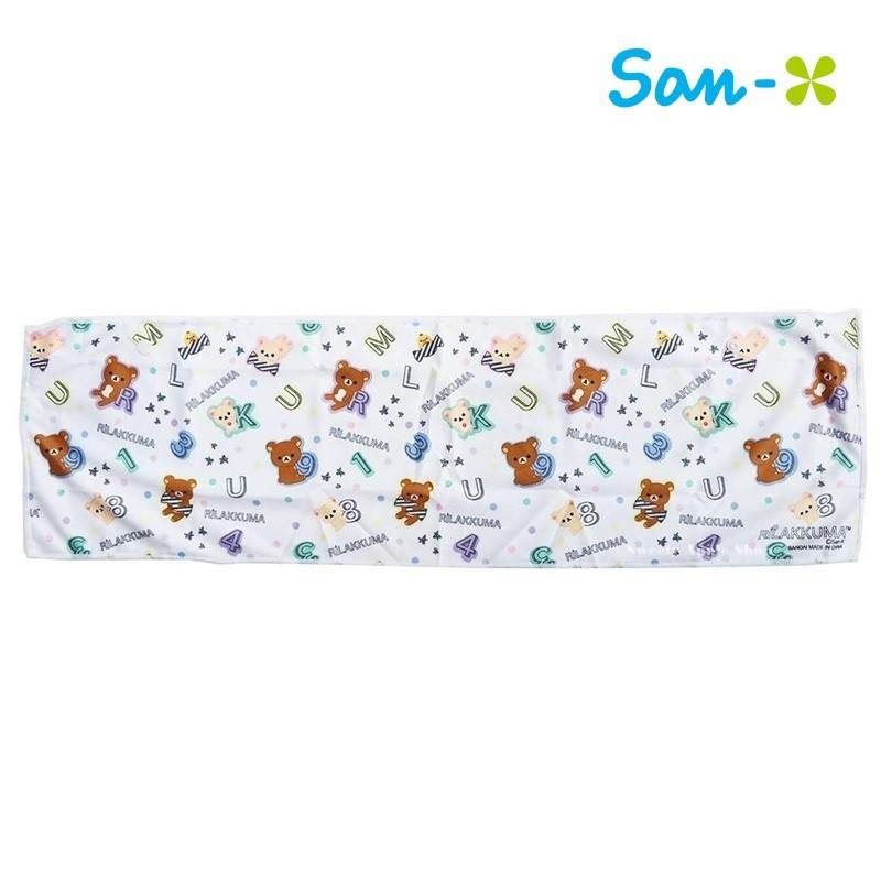 San-X【 SAS 日本限定 】拉拉熊 & 懶熊妹 英字數字版 抗UV 接觸冷感 長版毛巾 20×70cm