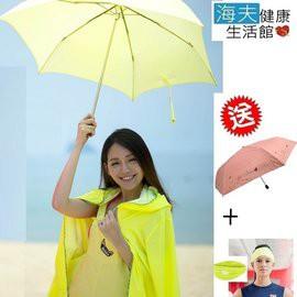 【海夫健康生活館】HOII SunSoul后益 防曬組合 紅光 (全鍊T+陽傘) 贈品:輕量自動開收傘+NU頭帶
