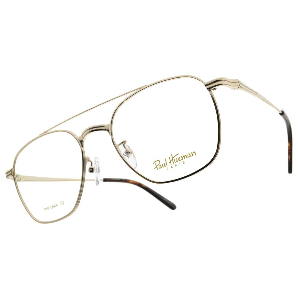 PAUL HUEMAN 光學眼鏡 PHF364A C01A 雙槓飛行方框 - 金橘眼鏡