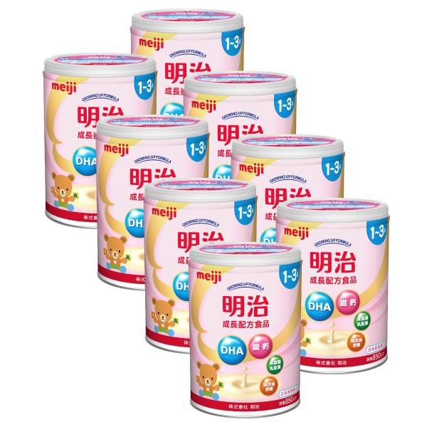 明治Meiji 金選1-3歲成長配方奶粉850gx8罐(箱購)新包裝【麗兒采家】