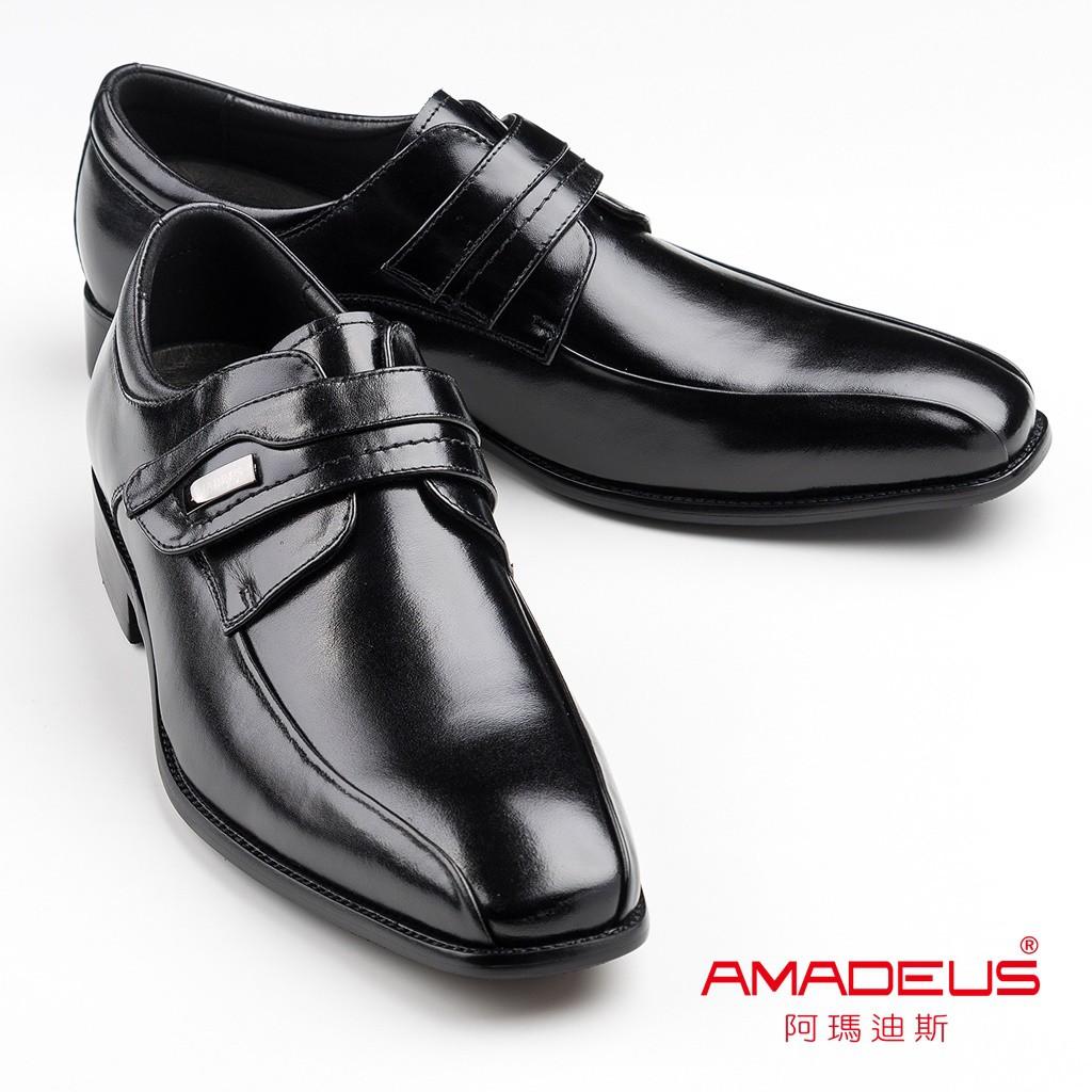 【阿瑪迪斯】義式小方頭紳士男皮鞋 魔鬼氈款 經典黑