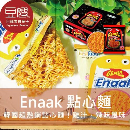 【ENAAK】韓國熱銷 Enaak 小雞點心麵 小雞麵(30包/盒裝)(雞汁/辣味/洋蔥/激辣)