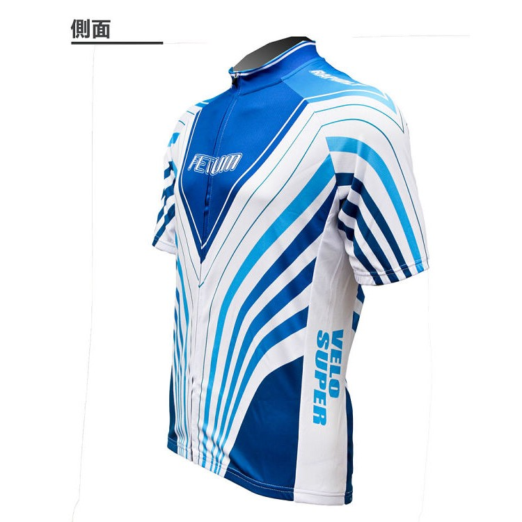 FETUM Rapidly極速短袖車衣(入門款-藍白)[01002182]