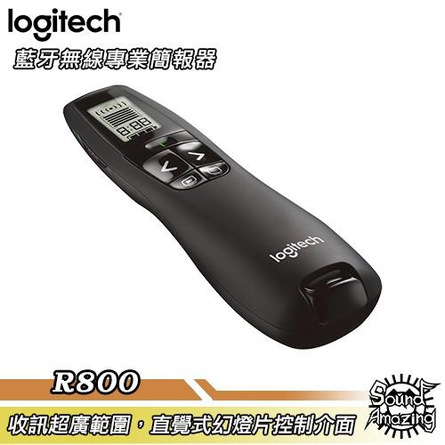 羅技 R800 藍牙無線專業簡報器【Sound Amazing】
