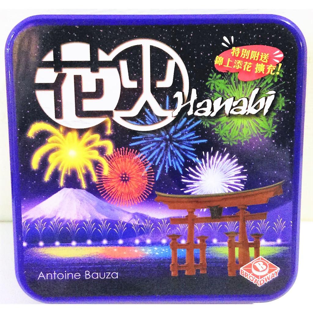 花火 Hanabi 鐵盒版 內含錦上添花擴充 桌遊 桌上遊戲【卡牌屋】