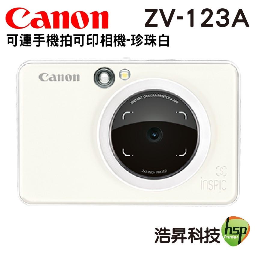 [公司貨] Canon iNSPiC [S] ZV-123A 可連手機拍可印相機 隨身印相機 相印機