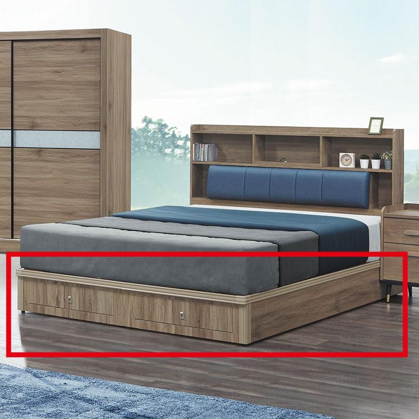 【152cm六分抽床底-E147-2】床底 床架 高腳床組 抽屜收納 臥房床組 【金滿屋】