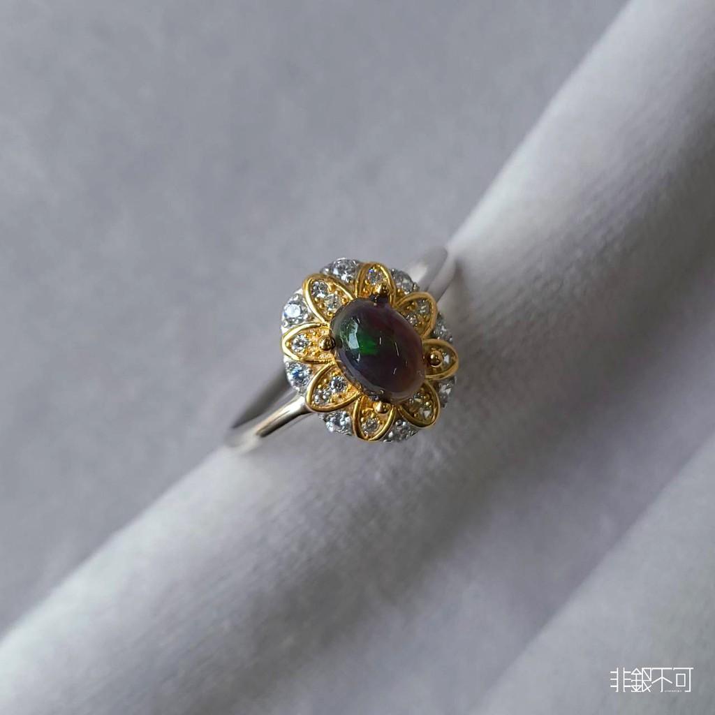 【非銀不可】黑澳寶Opal純銀戒 附證書