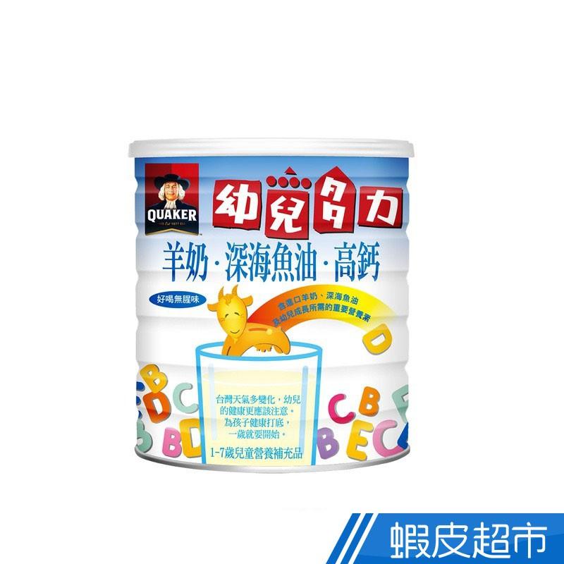 桂格羊奶幼兒多力1350g  現貨 蝦皮直送