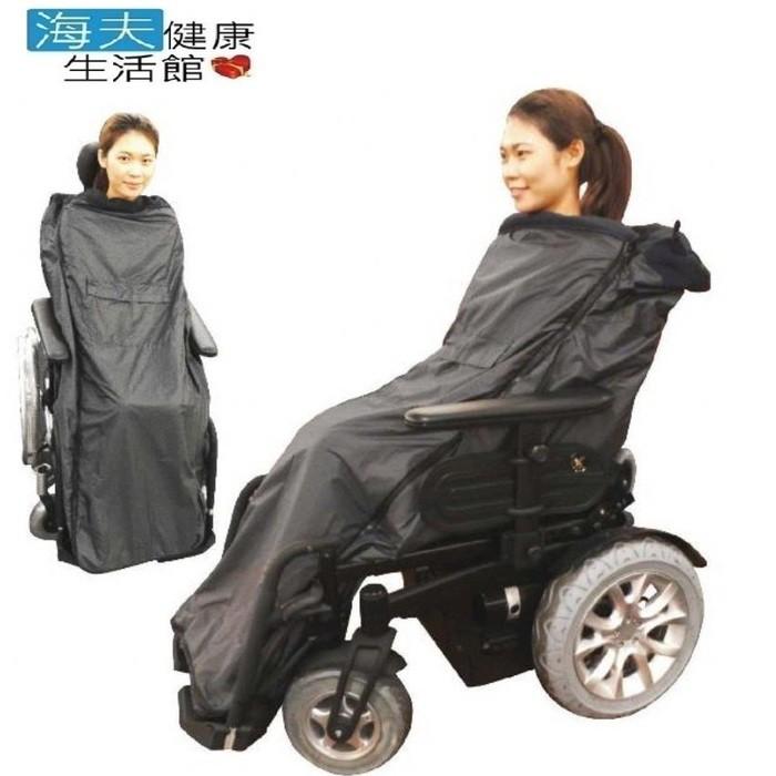 海夫 日華 電動代步車 輪椅用保暖罩 睡袋